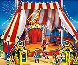 PLAYMOBIL 4230 - Zirkus - Großes Zirkuszelt mit LED-Portal